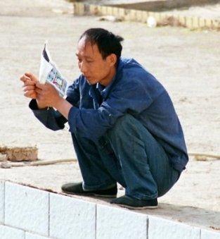 Chinese_squat.sized