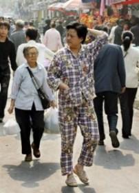 Shanghai-Pajamas-216x300